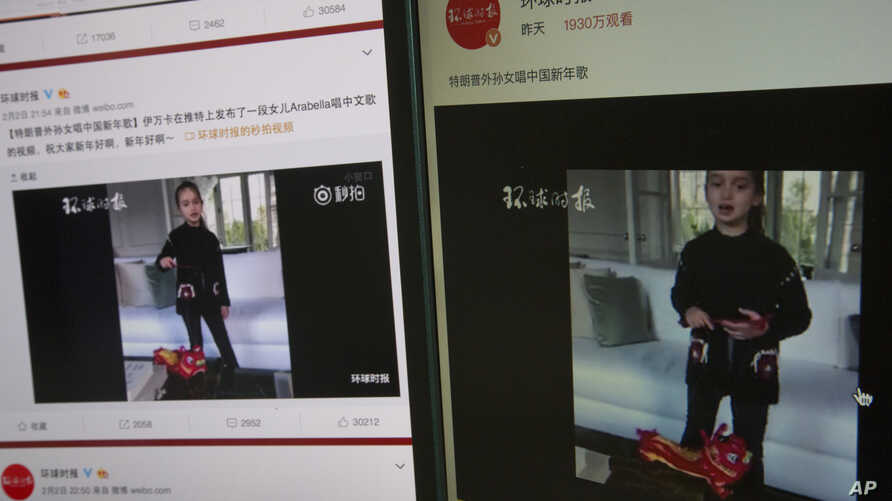 Computer screens display a video clip showing U.S. President Donald Trump's granddaughter Arabella Kushner singing a Chinese New Year greeting song that garnered almost 20 million views in Beijing, China, Feb. 3, 2017.
