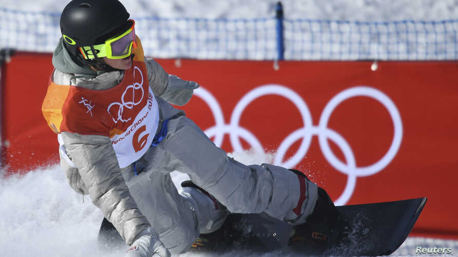 Redmond Gerard of the U.S. reacts after his final run. At 17, he won the men's slopestyle snowboarding competition.