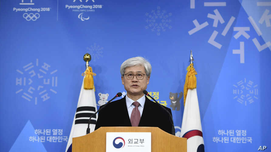 "Oh Tai-kyu, head of a special task force for investigating the 2015 South Korea-Japan agreement over South Korea's ""comfort women"" issue, speaks during a briefing on his investigation at the Foreign Ministry in Seoul, Dec. 27, 2017."