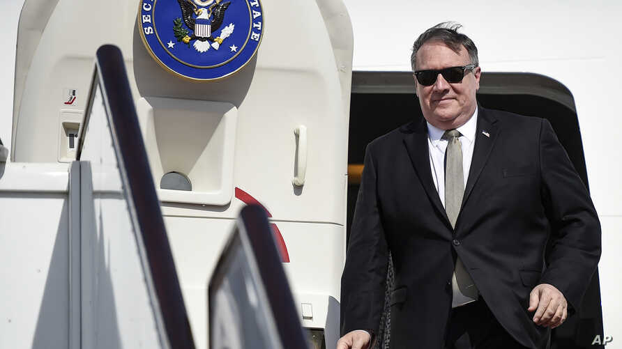 U.S. Secretary of State Mike Pompeo arrives at Manama International Airport in Manama, Bahrain, Jan. 11, 2019.