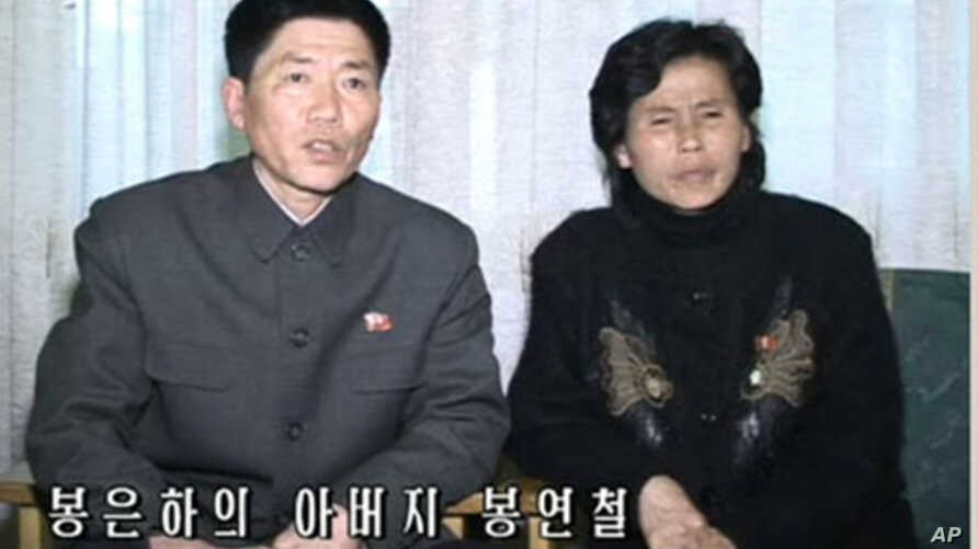 This undated video grab posted on March 9, 2011 by North Korea's official website Uriminzokkiri.com shows Bong Yon-Chol (L) and Ri Jong-Hwa (R), the parents of would-be defector Bong Un-Ha.  North Korea stepped on a propaganda campaign to secure the