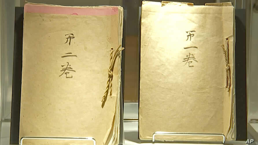 In this image from an Associated Press Television video, the post-World War II memoirs composed by Japanese Emperor Hirohito are displayed at Bonham's auction house in New York, Dec. 4, 2017.