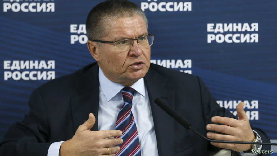 FILE - Russian Economy Minister Alexei Ulyukayev speaks during United Russia party congress in Moscow, Russia, Feb. 5, 2016.