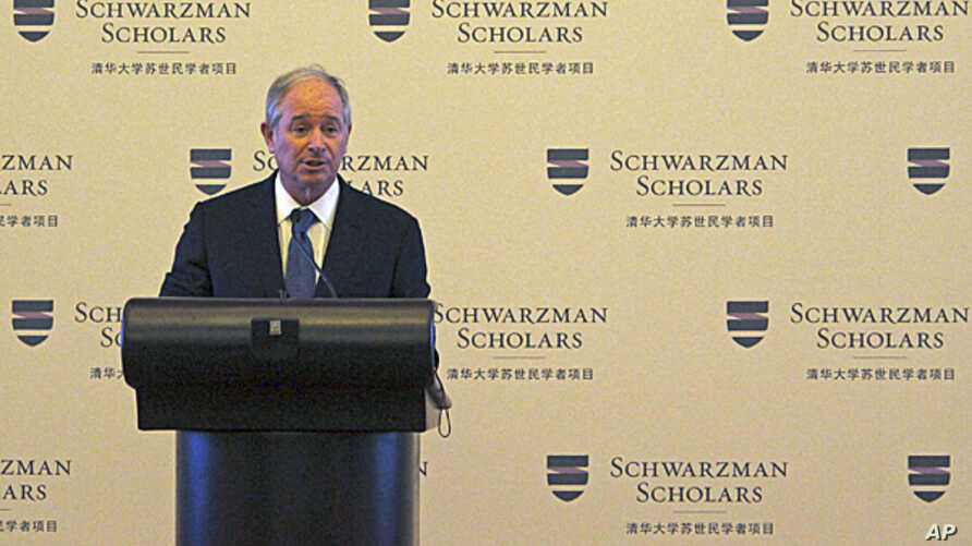 American billionaire Stephen Schwarzman announces scholarship bearing his name at a ceremony in Beijing's Great Hall of the People, April 21, 2013.