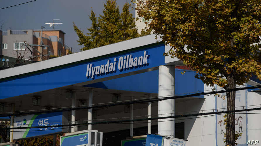 FILE - A Hyundai Oilbank petrol station is pictured in Seoul. Nov. 17, 2014.
