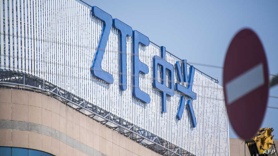 This picture taken on May 3, 2018 shows the ZTE logo on an office building in Shanghai.