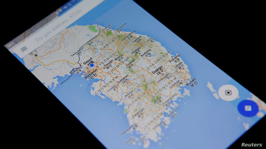 Google Maps application is displayed on a smartphone in Seoul, South Korea, in this photo illustration, Aug. 24, 2016.
