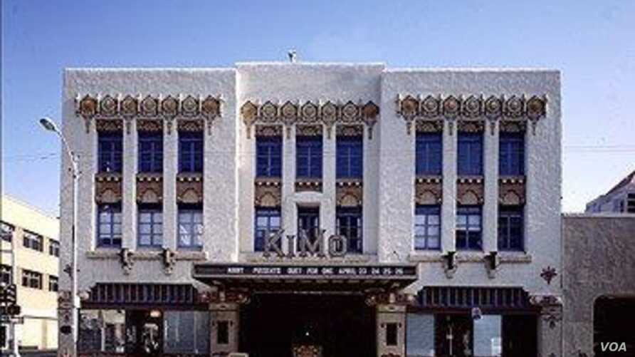 The restored KiMo Theatre is quite an attraction in downtown Albuquerque. (Carol M. Highsmith)