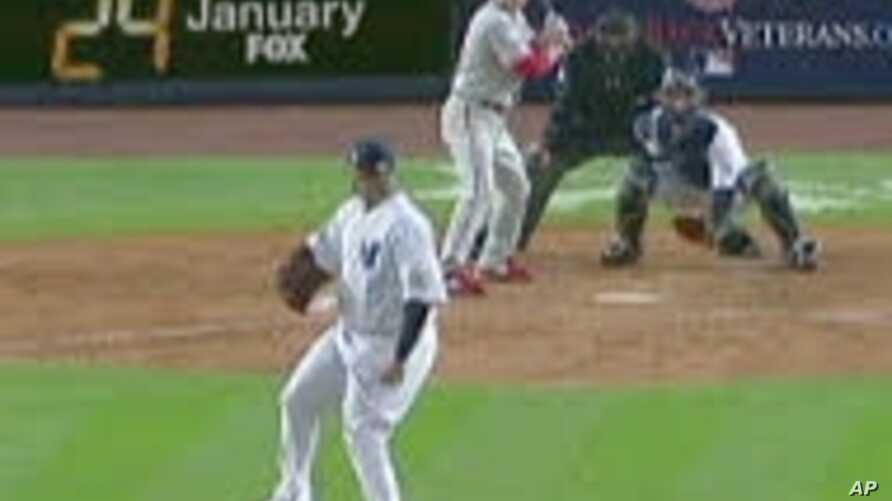 New York Yankees Compete in World Series