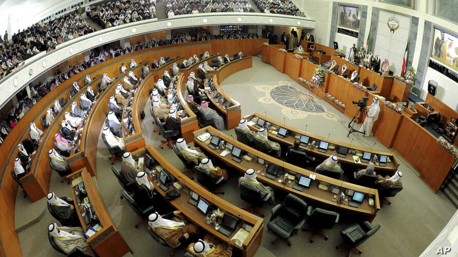 FILE - A general view of Kuwait's National Assembly during the inauguration of the 14th Legislative Term of the National Assembly, Dec. 16, 2012.