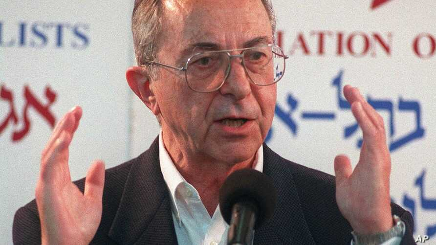 FILE - Former Israeli defense minister Moshe Arens, speaks at a press conference in Tel Aviv, Jan. 11, 1999.