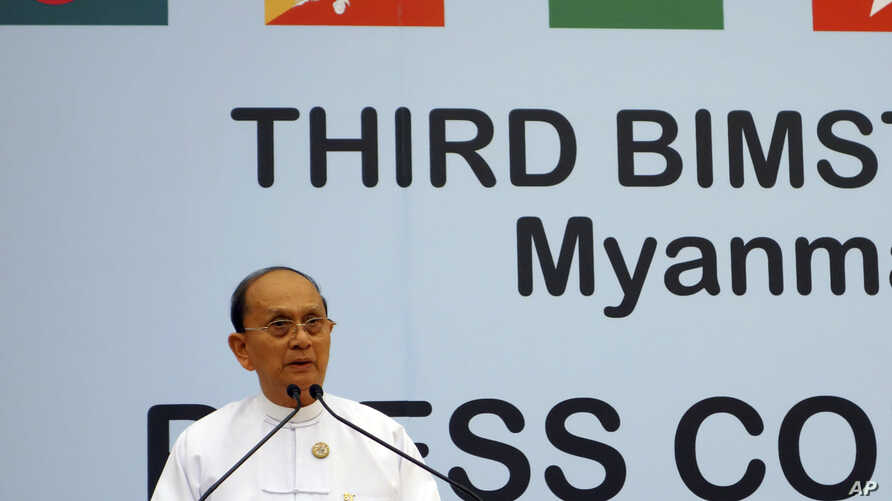 Burmese President Thein Sein speaks during a press conference at the third Bay of Bengal Initiative for Multi-Sectoral Technical and Economic Cooperation (BIMSTEC) summit at the Myanmar International Convention Centre (MICC) in Naypyitaw, Burma, Marc