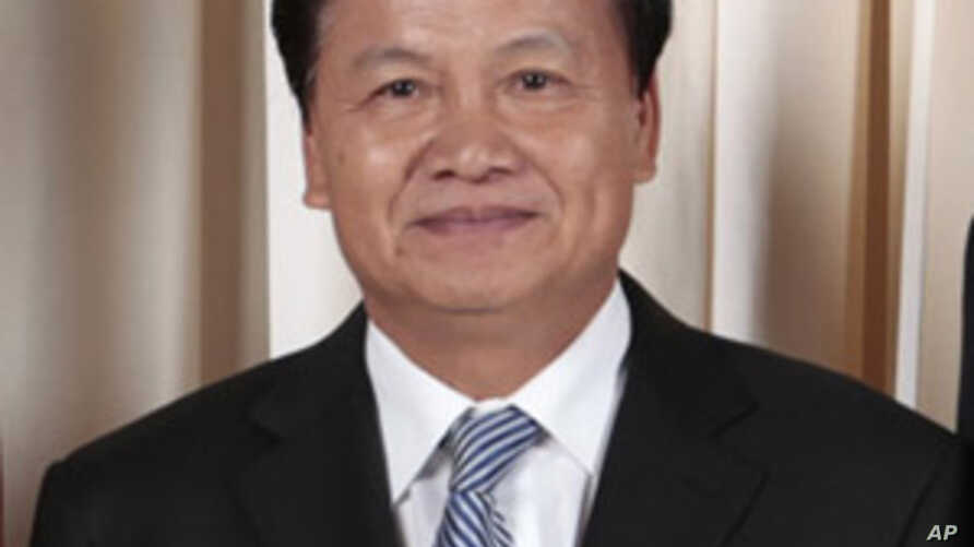 High-Level Lao Delegation to Pay Rare Visit to US
