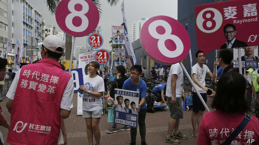 Supporters from different political groups urge people to vote for their candidates in the Legislative Council elections in Hong Kong, Sept. 3, 2016. Hong Kongers headed to the polls Sunday in the first major election since 2014 pro-democracy street