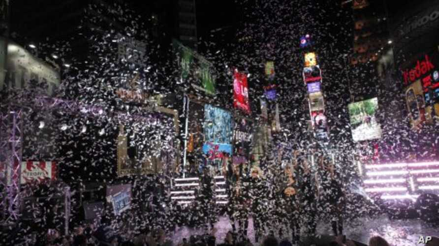 Singer Lady Gaga performs during New Year's Eve celebrations in Times Square in New York