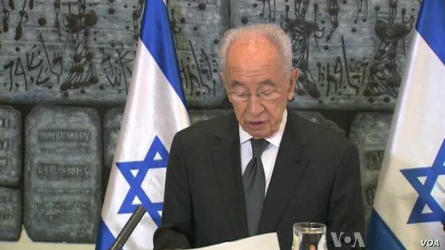 Israelis Skeptical Over Iran Nuclear Pact