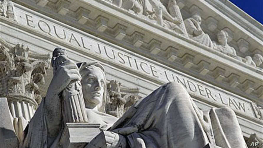A detail of the West Facade of the US Supreme Court is seen in Washington, DC, March 7, 2011 (file photo)