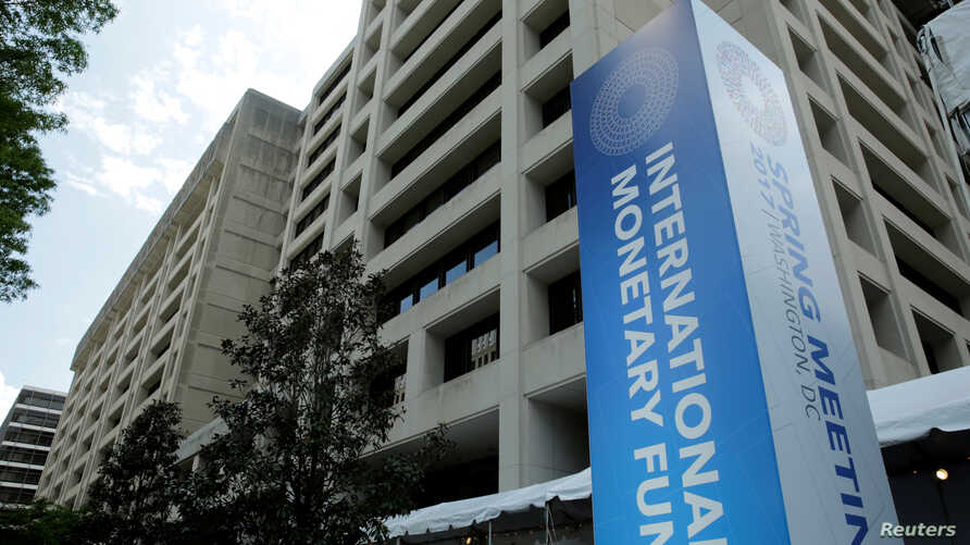 The International Monetary Fund headquarters building is seen during the IMF/World Bank spring meetings in Washington, U.S