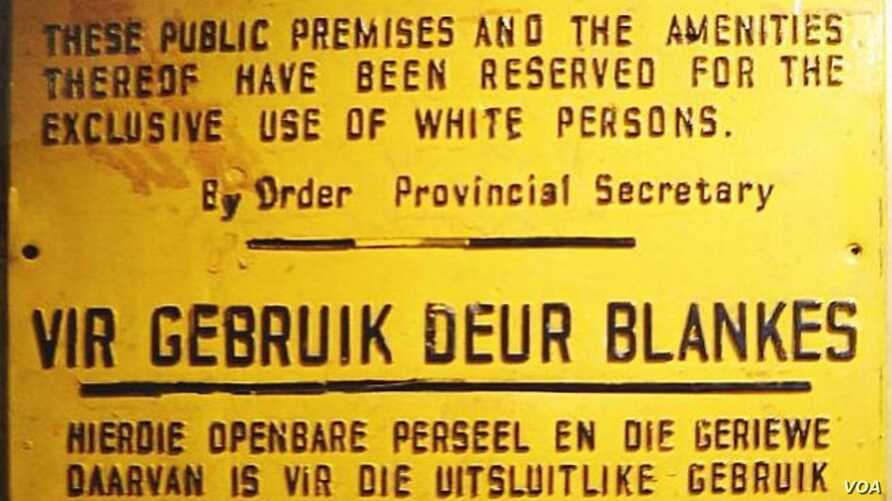 The apartheid system pervaded all areas of life.