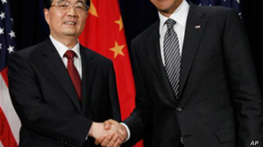 Obama Says Americans Impatient, Frustrated With China's Economic Reforms