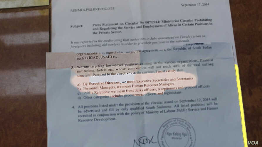 A montage of the letter of clarification from South Sudan's Labor Ministry about the new employment regulations for foreigners.