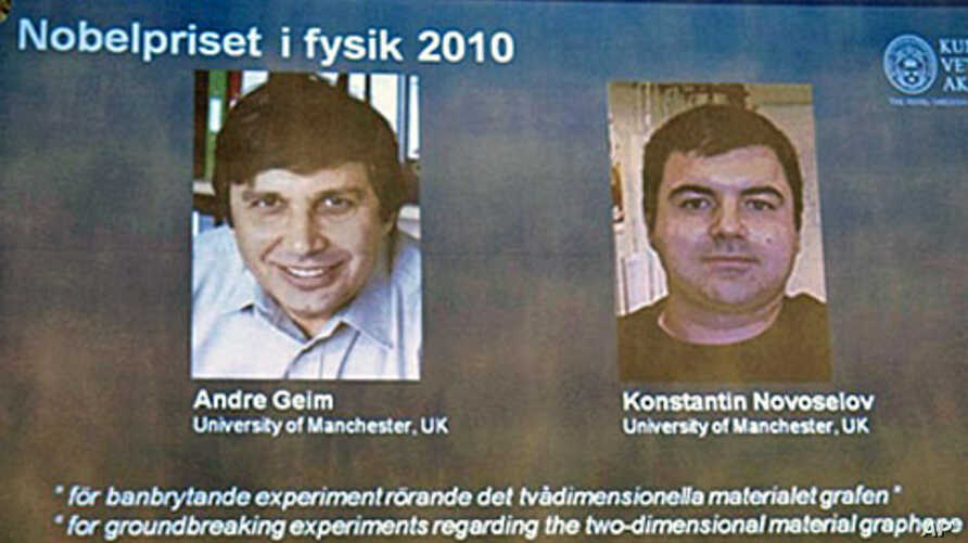 Pictures of Russian-born scientists Andre Geim (R) and Konstantin Novoselov are shown on a television screen at the Swedish academy of sciences in Stockholm following the announcement that they won the Nobel Prize in physics, 5 Oct 2010.