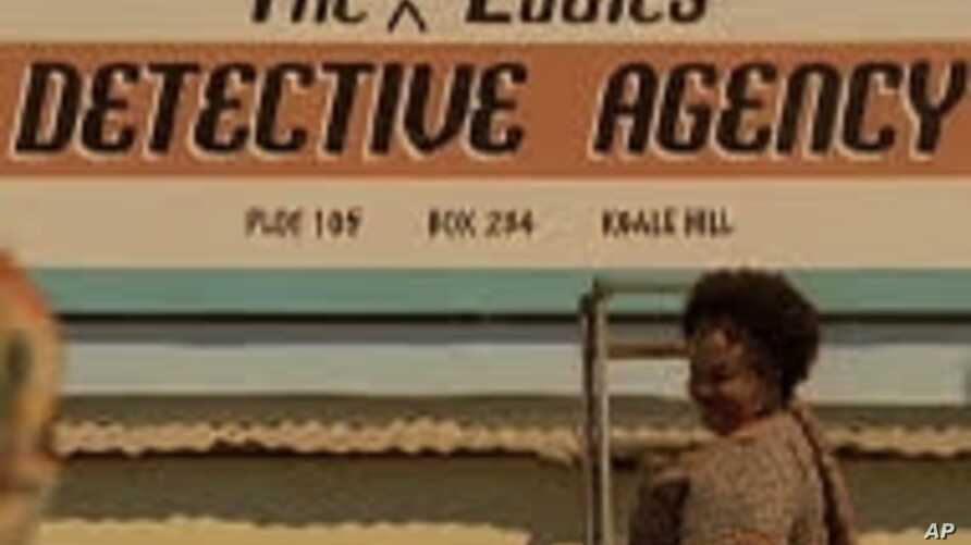 'The No. 1 Ladies' Detective Agency' Puts Spotlight on Botswana