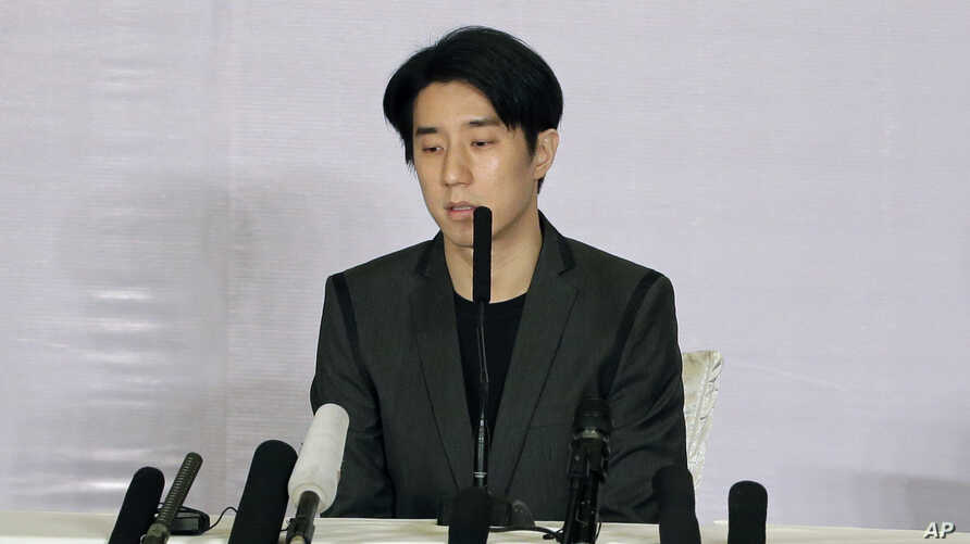 FILE - Hong Kong actor Jaycee Chan speaks during a news conference at a hotel in Beijing Saturday, Feb. 14, 2015. The son of actor Jackie Chan apologized to the public Saturday and asked for a second chance following his release from a six-month jail
