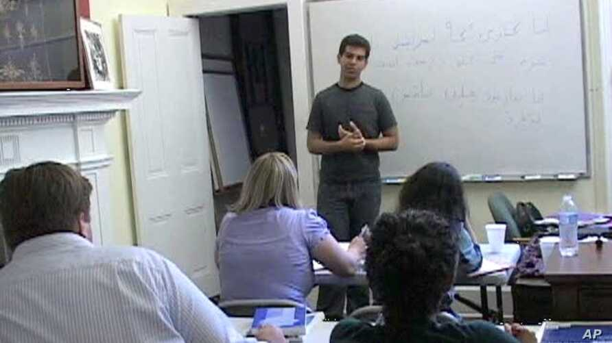 American students learn Farsi at the Middle East Institute in Washington, DC