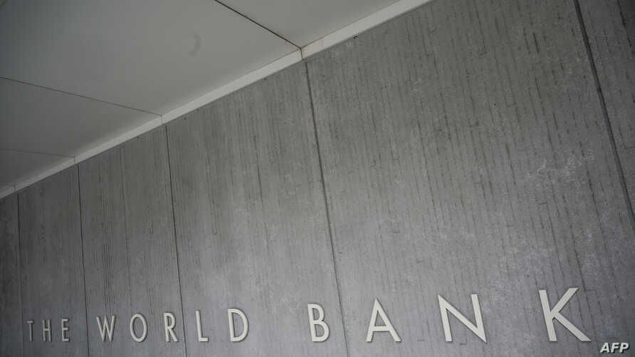 FILE - The World Bank logo is seen on the building of the Washington-based global development lender, in Washington, Jan. 17, 2019.