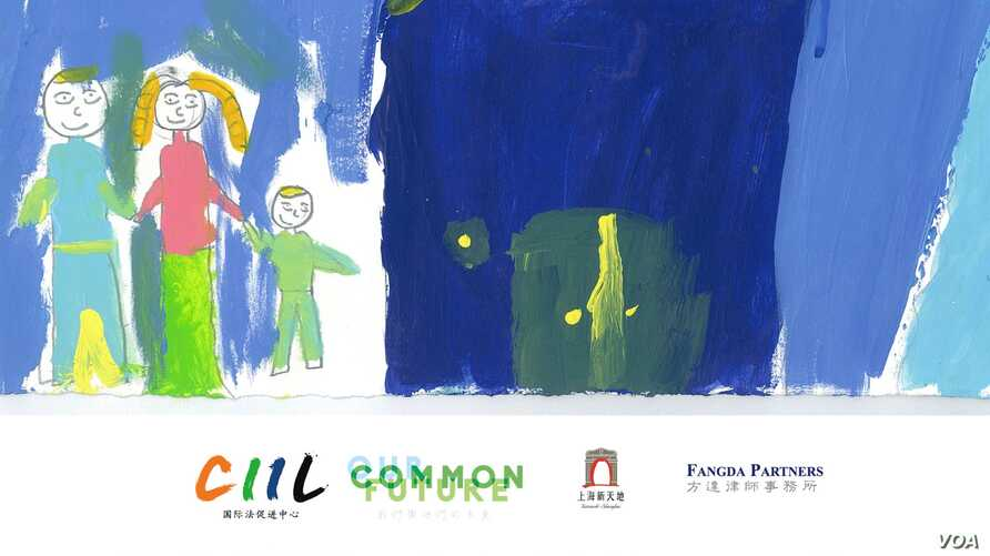 "CIIL's ""Our Common Future: Refugee Children Art Exhibit"""