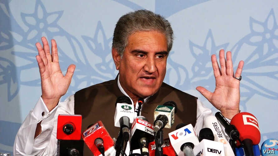 Pakistani Foreign Minister Shah Mahmood Qureshi Press Conference in Ministry of Foreign Affairs Islamabad August 24, 2018