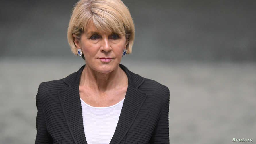 Australian Foreign Minister Julie Bishop arrives in the House of Representatives at the Parliament House in Canberra, Australia, Aug. 23, 2018.