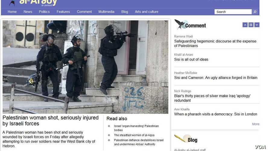 A screenshot of the website Al Araby Al-Jadeed, a pan-Arab newspaper that had its West Bank office closed by the Palestinian administration this week.