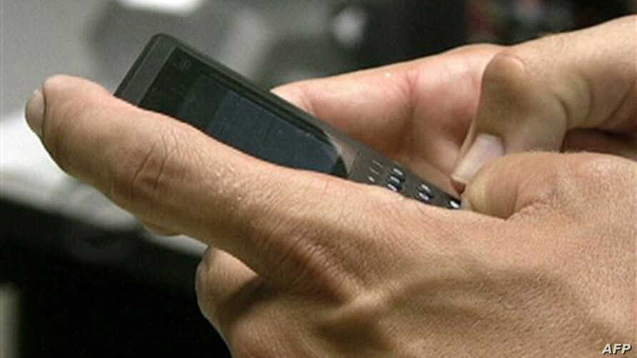 'Sexting' Study Finds Low Rate Among Young