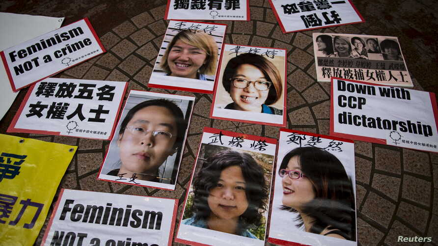 Portraits of Li Tingting (top L), Wei Tingting (top R), (bottom, L-R) Wang Man, Wu Rongrong and Zheng Churan are pictured during a protest calling for their release in Hong Kong, April 11, 2015.