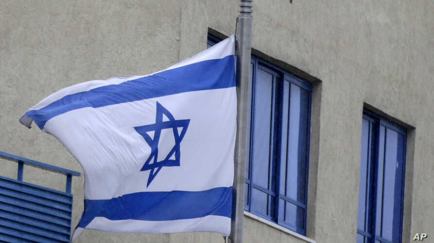 FILE - The exterior of the Israeli Embassy in Athens, Greece. Israel is set to have its first diplomatic presence in the United Arab Emirates.