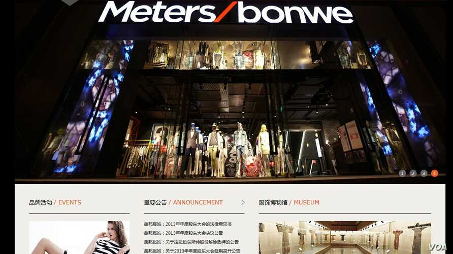 This is a current screenshot of Metersbonwe, one of China's biggest fashion chains founded by Chinese billionaire Zhou Chengjian who is reported to have gone missing, according to the company, Friday, Jan. 8, 2016.