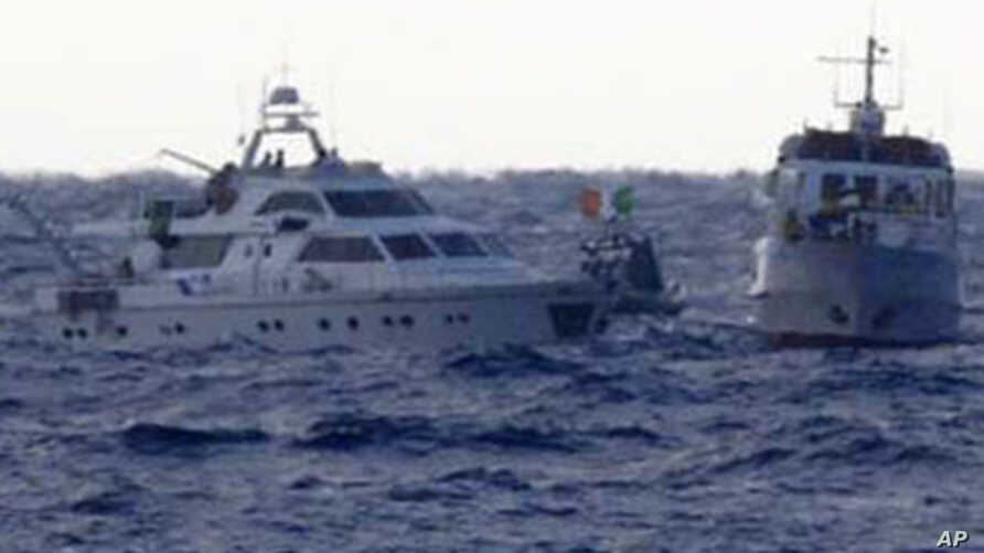 An image released by the Israel Defense Forces (IDF) shows the two Gaza-bound boats carrying pro-Palestinian activists in the Mediterranean Sea, November 4, 2011.