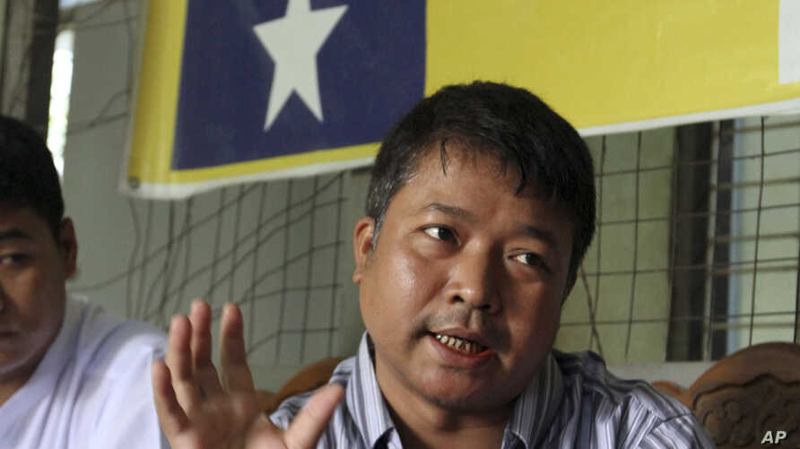 Nay Myo Wai, chairman of Peace and Diversity party seen in this 2012 file photo, has been arrested for posting a provocative statement on Facebook about Myanmar's army commander and the country's de facto leader, Aung San Suu Kyi, May 5, 2016.