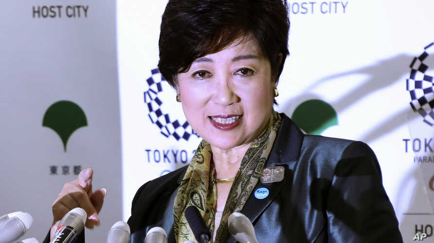 Tokyo Gov. Yuriko Koike speaks during a press conference at the Tokyo Metropolitan Government Office in Tokyo, Sept. 25, 2017.  Koike is launching a new political party to challenge Prime Minister Shinzo Abe's ruling party in national elections that