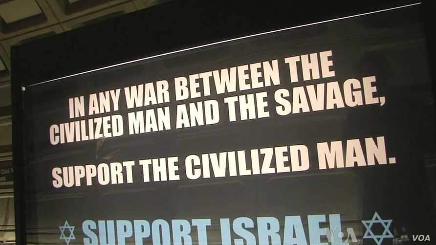 Controversial Pro-Israel Ads Go Up in Washington Subway