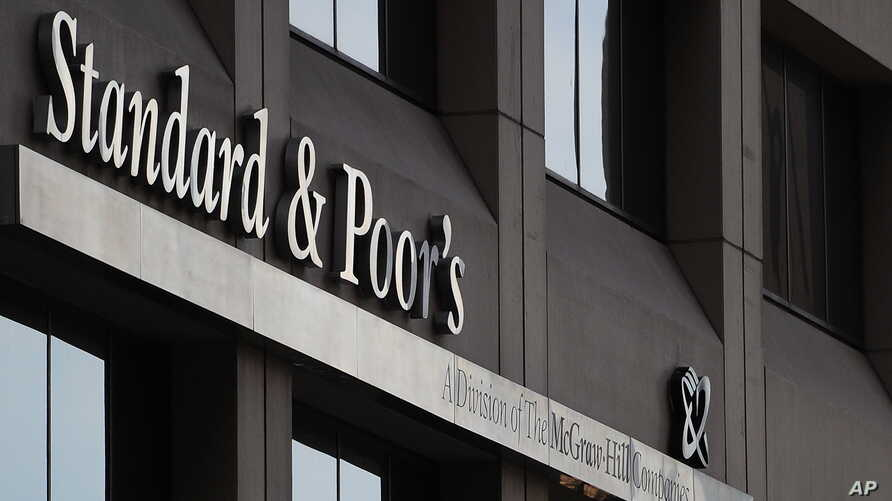 The Standard and Poor's building in New York (file photo)