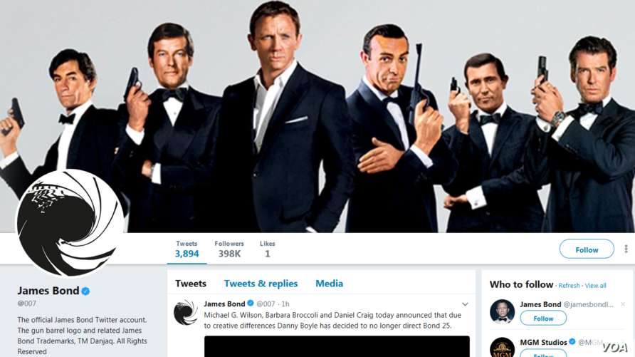 A screenshot from the official James Bond 007 Twitter account.