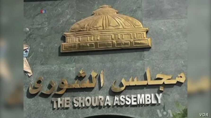 Egypt Prepares 4th Constitution Since 2010