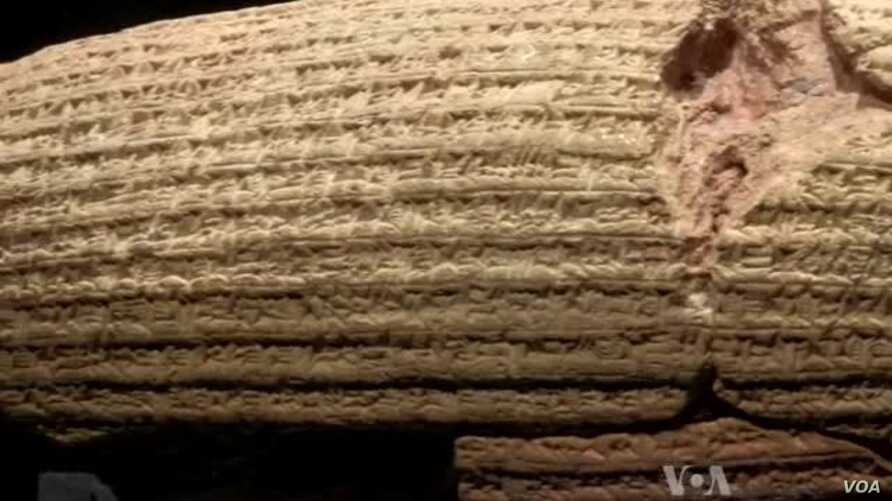 Ancient Artifact Considered Oldest Declaration of Human Rights