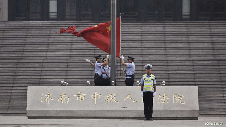China Corruption