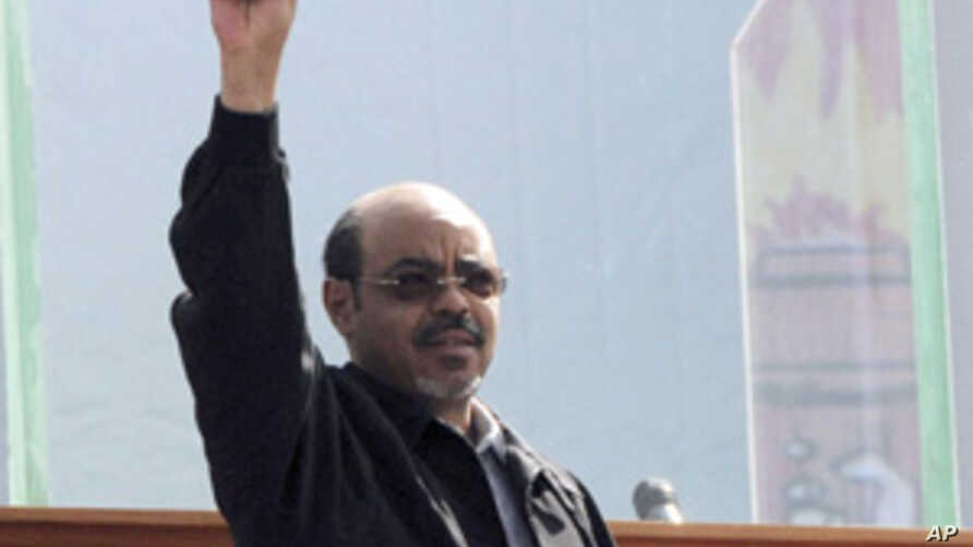 Protesters Absent as Ethiopia Marks Anniversary of Meles Rule