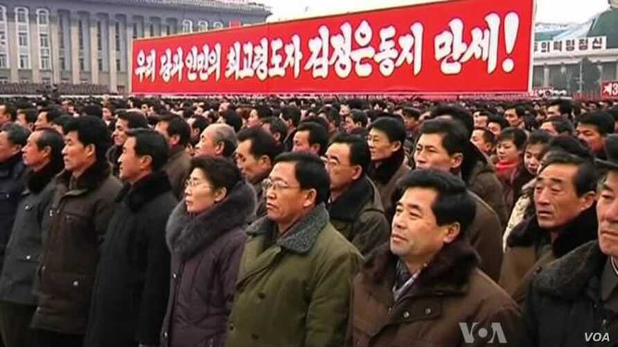 China Pressed to Take Action Against North Korea