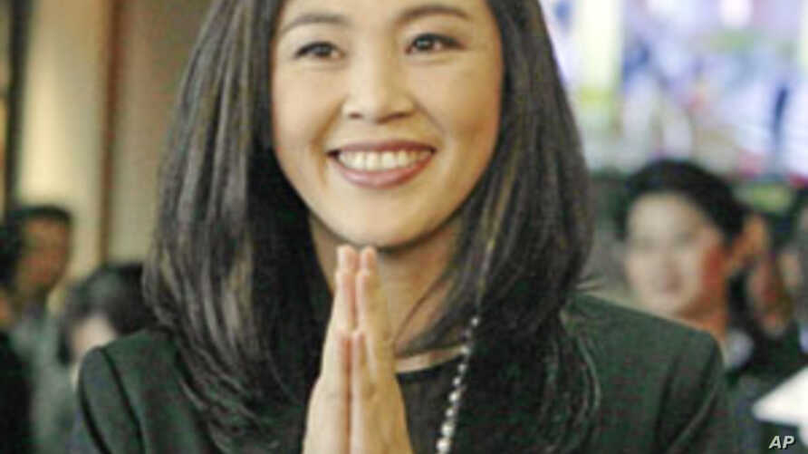 Yingluck Shinawatra Elected Thailand's First Female PM